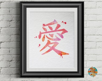 Love chinese symbol, digital artwork, Printable poster, Wall art decor