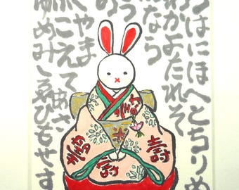 No.32 ///  KIMONO RABBIT, Postcards, painting in Japanese traditional watercolor, Etegam, Card