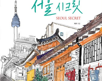 Seoul Secret Coloring Book