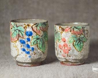 Couple of Meoto Yunomi tea cups for Japanese tea - handmade *0616