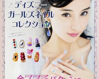 """Japanese Nail Art Book""""Disney Girls Nail Collection""""[4834773027]"""