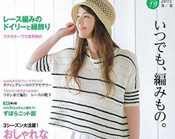 Marche CROCHET and KNIT Zakka Vol 19 Japanese Craft Book pattern Roll Harem bag hat race beads knitting