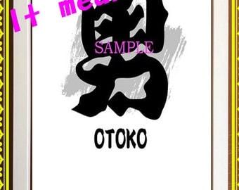 Japanese art Tshirt design (OTOKO)