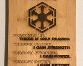 "Bamboo Cutting Board - 9"" x 6""  - Star Wars - The Code of the Sith - Customizable - The Force"