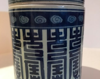 """Vintage Chinese Blue Ceramic 7"""" Tall Jar with Lid"""