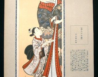 Japanese Print - Beautiful Woman Print - Vintage Print - Ukiyoe Print by Furuyama Moromasa - Magazine Insert - Magazine Page