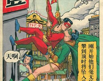 Love at the Top Gay Chinese Superhero Gay 50's Comic Superheroes Drawing Gay Comic Art Felix d'Eon - Original Drawing