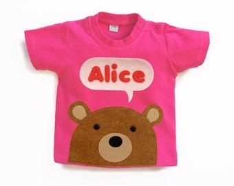 Organic Teddy Bear T-Shirt : Teddy Bear Baby Shower, New Baby Girl