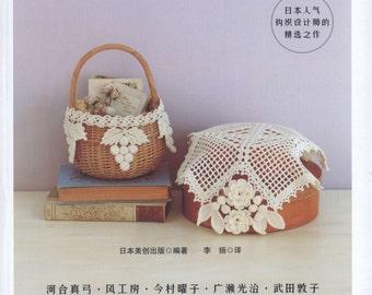 27 Crochet Pattern - Irish Crochet Motifs - Crochet Lace Doily Floral Applique - japanese crochet book - crochet book PDF - instant download