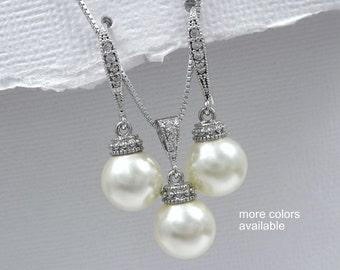 Ivory Pearl Jewelry Set, Bridesmaid Jewelry, Ivory Pearl Wedding Bridesmaid Gift Jewelry Set, Maid of Honor Gift, Ivory Wedding Jewelry