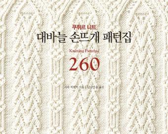 Hitomi shida- Knitting pattern book 260 - Japanese craft book