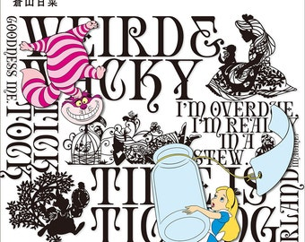 Disney Lace Cutting picture Alice in the Wonderland of the World
