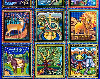 The Twelve Tribes of Israel card (Set of 4)