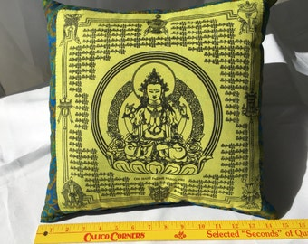 Tibetan Flag Pillow 14x14~