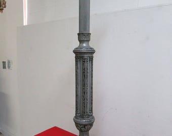 Antique Aluminum Carved Industrial Regency Pedestal Candle Base