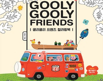 GOOLY GOOLY FRIENDS Coloring Book for adult - Korean Animal Illustrations Colouring Book, Kids Coloring Book, Gooly Gooly art book