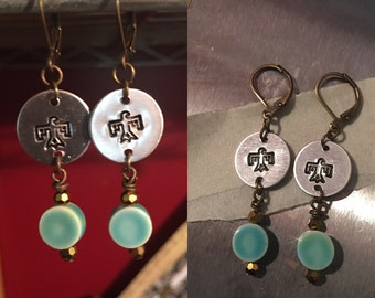 Standing Rock Benefit Earrings