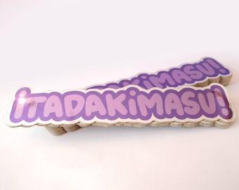 ITADAKIMASU - Vinyl Reflective Die Cut Sticker