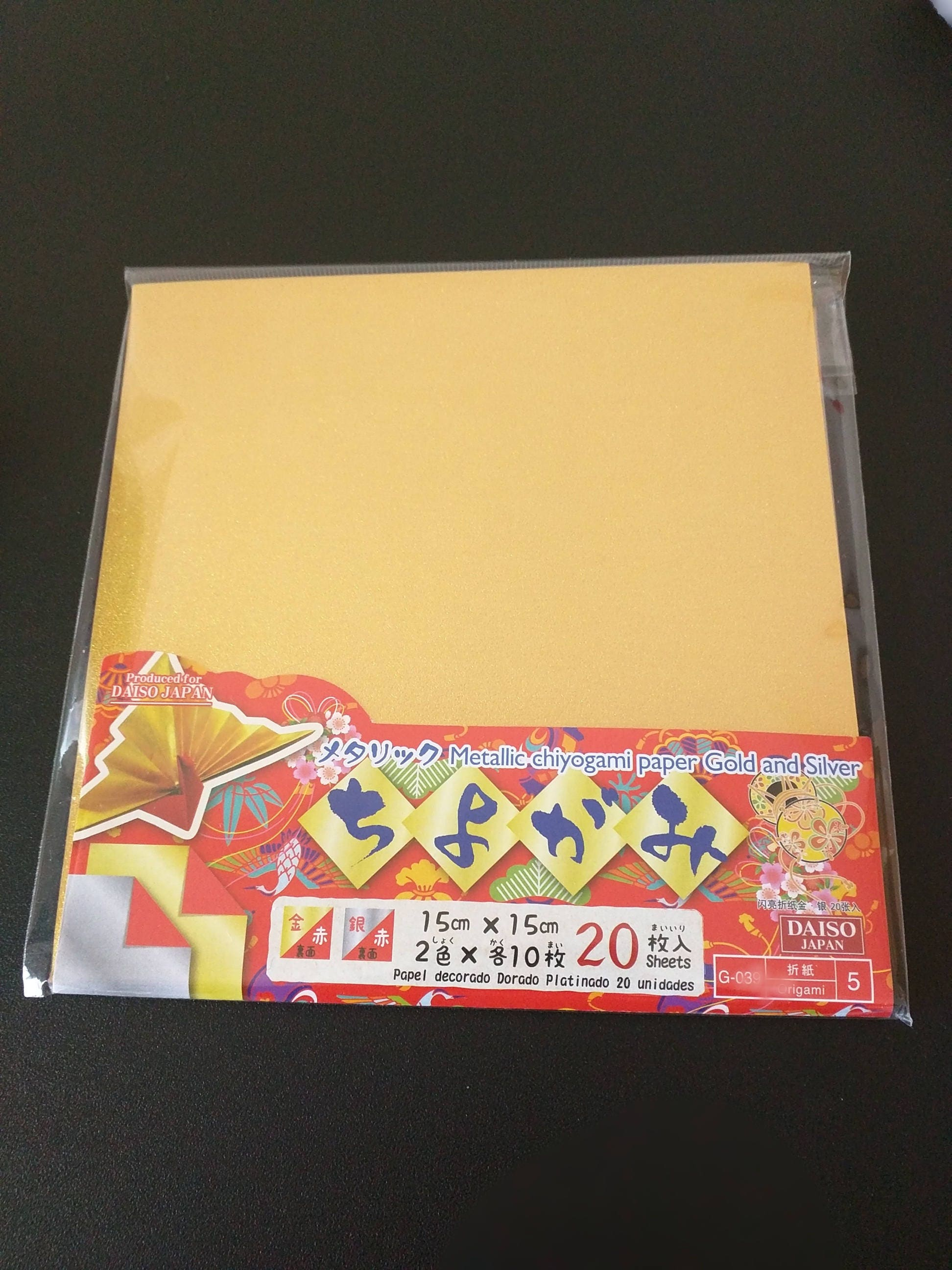 Silver and Gold Origami Paper,Japanese Metallic Chiyogami ... - photo#6