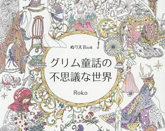 "Coloriage Coloring Book""The mysterious world of Grimm's fairy tale""[477478270X]"