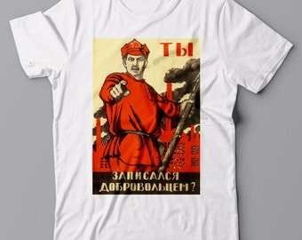 Funny T-shirt RUSSIAN REVOLUTION, Soviet vintage propaganda poster, novelty Tee, communist WWII, Putin hacker vodka