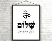 Reserved for Sesha- Om Shalom text