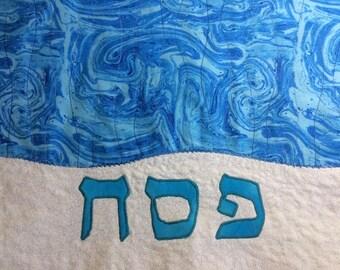 Quilted Matzah Cover in Blue, Contemporary Matzah Cover