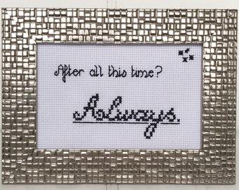 FINISHED Harry Potter cross stitch / movie theme art / framed cross stitch | movie quote art / home decor / birthday / gift idea