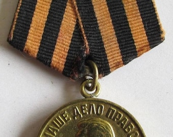 Rare Soviet/USSR Military medal - STALIN WWII 1945