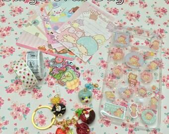 Kawaii Grab bag, kawaii blind bag, kawaii mystery bag, decoden, decoden mystery box, polymer clay grab bag, polymer clay charm