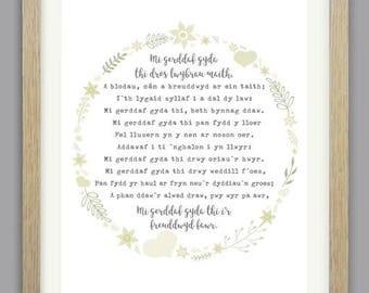 Mi gerddaf gyda thi print from the Welsh love poem decorated with foliage. Perfect gift for engagement, wedding & anniversary. A4/A3.