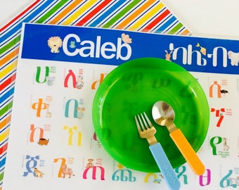 Fidel Placemats -  Amharic Animal Fidel Placemat with Personalized Custom Name. Personalized Kids birthday favors gifts, Kids Placemat
