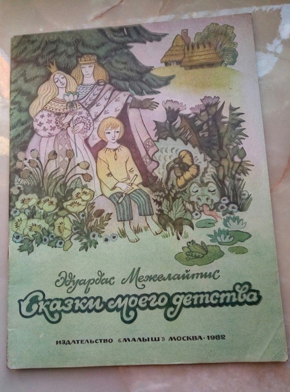 Children soviet book. Tales of my childhood. Made in USSR.