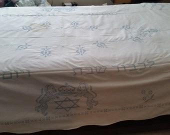 Beautful hand-made Jewish tablecloth