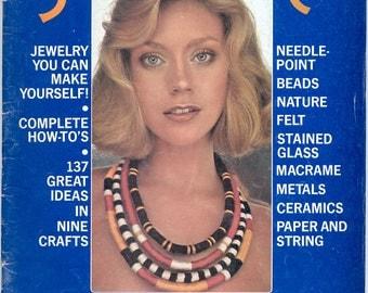 McCall's Jewelry Crafts (1974)