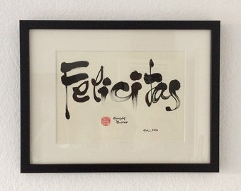 Write your name or word you love | Optional Frame of just Paper | Vietcalli - Vietnamese Calligraphy Art by Hoangdat