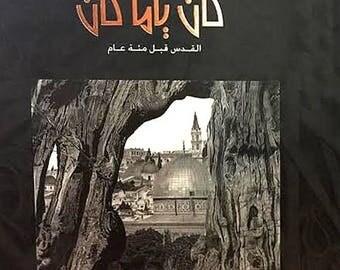 Paintings of Jerusalem 100 years ago