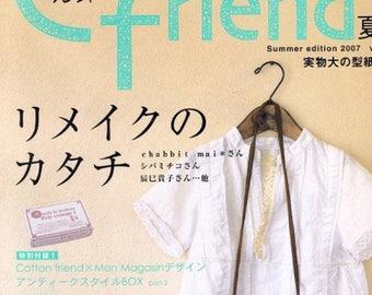 Japanese Craft Magazine Cotton Friend 23
