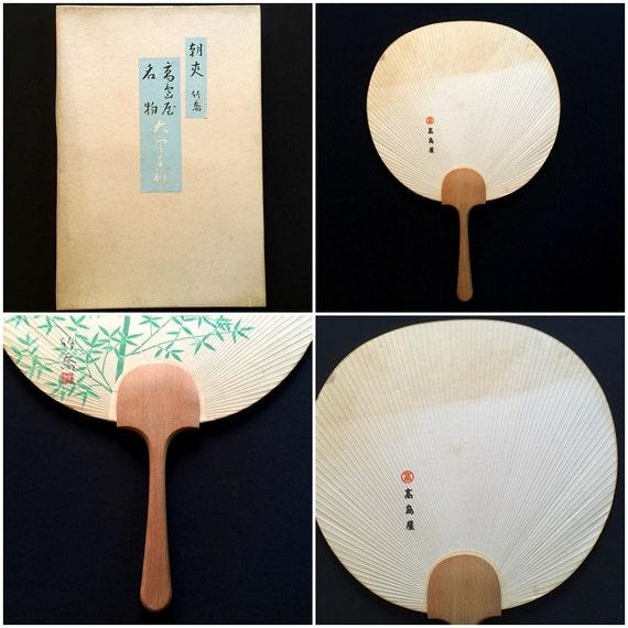 Japanese paper fan large size paddle fan by fromjapanwithlove - Japanese paddle fan ...
