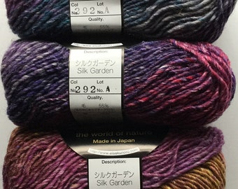 Noro Silk Garden 292 (10 skeins available)-Discontinued-Price is for 1-SUPER BOWL SALE