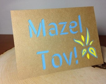 Mazel Tov kraft paper cut out card with blue insert