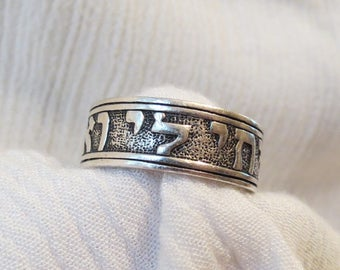 song of solomon sterling silver band ring by james avery sz 1275 - James Avery Wedding Rings
