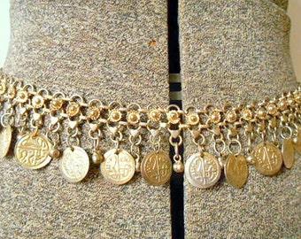 Vintage goldish tone India coin Belt