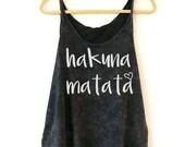 Hakuna Matata. Hakuna Matata Tank Top. Clothing. Women's Clothing. T-Shirt. Tops & Tees. Don't Worry Tank. Disney Tank Top. Disney T-Shirt.