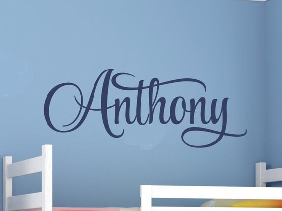 Boys Name Wall Decal Boys Name Decal Boys Bedroom Name Decal - Monogram vinyl wall decals for boys