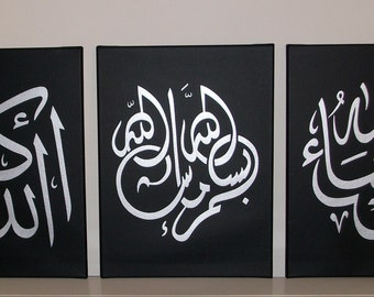 Set of 3 Islamic calligraphy paintings on canvas
