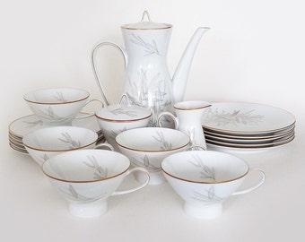 Mid Century Rosenthal Porcelain Coffee Dessert Set / Form 2000 Grass Stalks Gold Trim