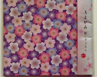 Beautiful Japanese Sakura Cherry Blossom Chiyogami Origami Paper - Carpet - 60 sheets 4 colours