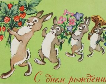 Happy Birthday! - Illustrator T. Hirschberg - Used Vintage Soviet Postcard, 1960. Sovetskiy hudozhnik. Hare, Rabbit, Flowers, Mushroom