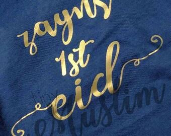 "Personalized ""My First Eid"" Baby Onesie/Tee Preemie - 18M, Eid Mubarak, Eid Gift, Islamic Gift, Muslim Gift, My First Eid, Ramadan, Ramadhan"